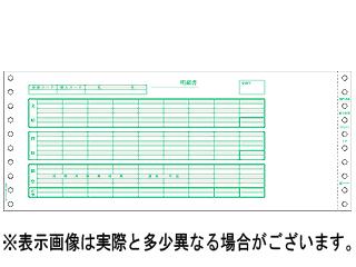 ヒサゴ BP1204 ベストプライス版 給与封筒