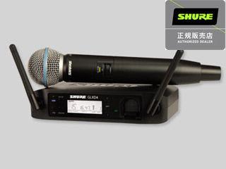 【nightsale】 SHURE/シュアー GLXD24/BETA 58A ボーカル用ワイヤレスマイクシステム 【正規品】 【ハンドヘルド型ワイヤレスシステム/BETA 58A マイク・ヘッド】【RPS160228】