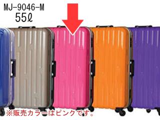 軽量フレーム スーツケース モア MOA お気に入り 8450 MJ-9046-M 超軽量フレームキャリー M 55L ピンク 旅行 キャリー 海外 受賞店 無料預け入れ かわいい Mサイズ おしゃれ 無料受託 国内