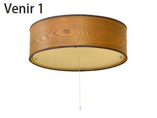 ELUX/エルックス LC10769-BR ルチェルカ 4灯シーリング ベニー ワン (ダークブラウン) ※電球別売(ナツメ球のみ付属)