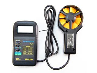MotherTool/マザーツール AM-4200 デジタル風速計
