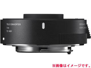 SIGMA/シグマ SIGMA TELE CONVERTER TC-1401 専用テレコンバーター ニコン用 Nikonマウント