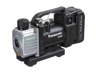 Panasonic/パナソニック 充電真空ポンプ14.4V5Ahセット EZ46A3LJ1F-B