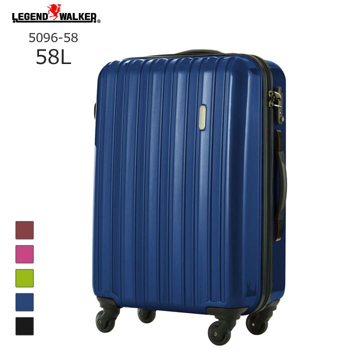 LEGEND WALKER/レジェンドウォーカー 5096-58 ファスナータイプスーツケース (58L/ネイビー) T&S(ティーアンドエス) 旅行 スーツケース キャリー 国内 Mサイズ