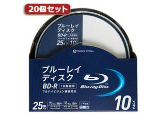 VERTEX 【20個セット】 VERTEX BD-R 1-4倍速 1回録画用 10枚スピンドルケース BDR-25SP10V4X20