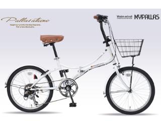 MyPallas/マイパラス SC-08 PLUS 折畳み自転車 6段変速 オールインワン 【20インチ】 (ホワイト) メーカー直送品のため【単品購入のみ】【クレジット決済のみ】 【北海道・沖縄・九州・四国・離島不可】【日時指定不可】商品になります。