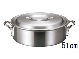 EBM アルミ バリックス 外輪鍋(磨き仕上げ)51