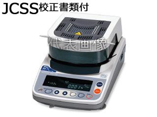 A&D/エー・アンド・デイ 【代引不可/キャンセル不可】加熱乾燥式水分計 MX-50 JCSS校正書類付