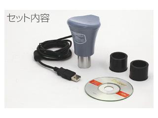 ArTec/アーテック デジタルPCスコープ 008256