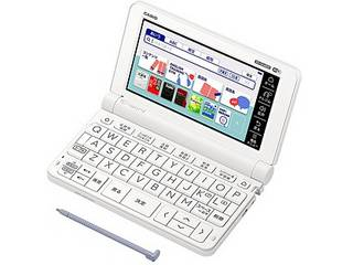 カシオ計算機 電子辞書 EX-word XD-SX4800(220コンテンツ/高校生モデル/ホワイト) XDSX4800-WE