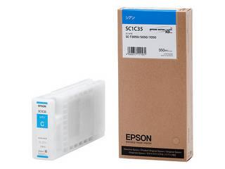 EPSON/エプソン Sure Color用 インクカートリッジ/350ml(シアン) SC1C35
