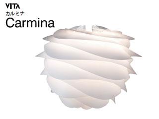 ELUX/エルックス 02056 セード単品(灯具別売) VITA Carmina/カルミナ (ホワイト)