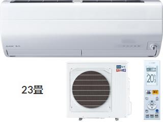 ※設置費別【大型商品の為時間指定不可】【mszzd20】 MITSUBISHI/三菱 MSZ-ZD7120S(W) ルームエアコン ズバ暖霧ケ峰 ZDシリーズ ピュアホワイト【200V】 【寒冷地仕様】 【こちらの商品は、東北、関東、信越、北陸、中部、関西以外は配送が出来ませんのでご了承下さい
