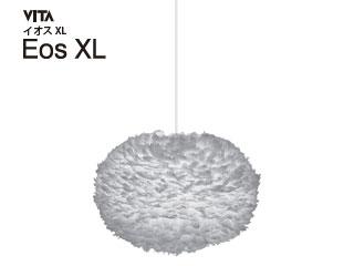 ELUX/エルックス 03011-WH-3 VITA イオスXL 3灯ペンダント (ライトグレー) 【コード色ホワイト】※ナツメ球のみ付属