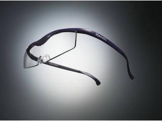 Hazuki Company/ハズキ 【Hazuki/ハズキルーペ】メガネ型拡大鏡 コンパクト クリアレンズ 1.85倍 紫 【ムラウチドットコムはハズキルーペ正規販売店です】