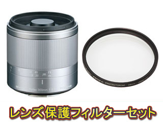 【保護フィルターとのお買得セット】 TOKINA/トキナー Reflex 300mm F6.3 MF MACROと保護フィルターセット 【catokka】