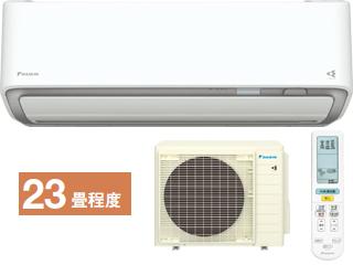 ※設置費別途【大型商品の為時間指定不可】 DAIKIN/ダイキン S71XTDXP-W スゴ暖「DXシリーズ」 ホワイト【200V】 【寒冷地向け】 【こちらの商品は、東北、関東、信越、北陸、中部、関西以外は配送が出来ませんのでご了承下さいませ。】【2020xtdx】