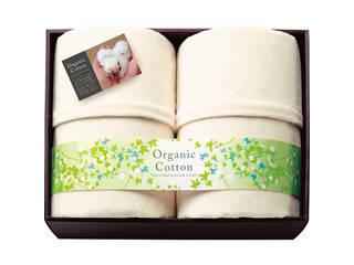 プレーリードッグ 素材の匠 オーガニックコットン綿毛布2枚セット/OGC-30075