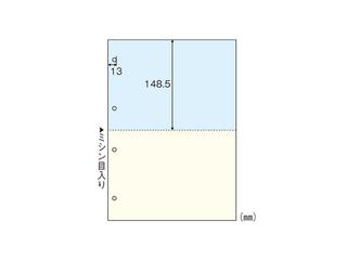 ヒサゴ マルチプリンタ帳票 A4カラー2面4穴 1200枚入 BP2011Z