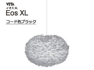 ELUX/エルックス 03011-BK-3 VITA イオスXL 3灯ペンダント (ライトグレー) 【コード色ブラック】※ナツメ球のみ付属