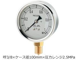 KAKUDAI/カクダイ グリセリン圧力計(Aタイプ) 649-875-05H