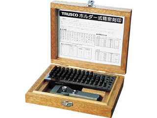 TRUSCO/トラスコ中山 ホルダー式精密刻印 3mm SHK-30