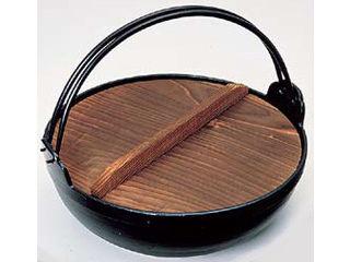 アルミ電磁用いろり鍋/24cm
