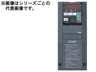 MITSUBISHI/三菱電機 【代引不可】FR-F820-2.2K-1 インバータ 200Vクラス 標準構造品 FMタイプ 【2.2K】