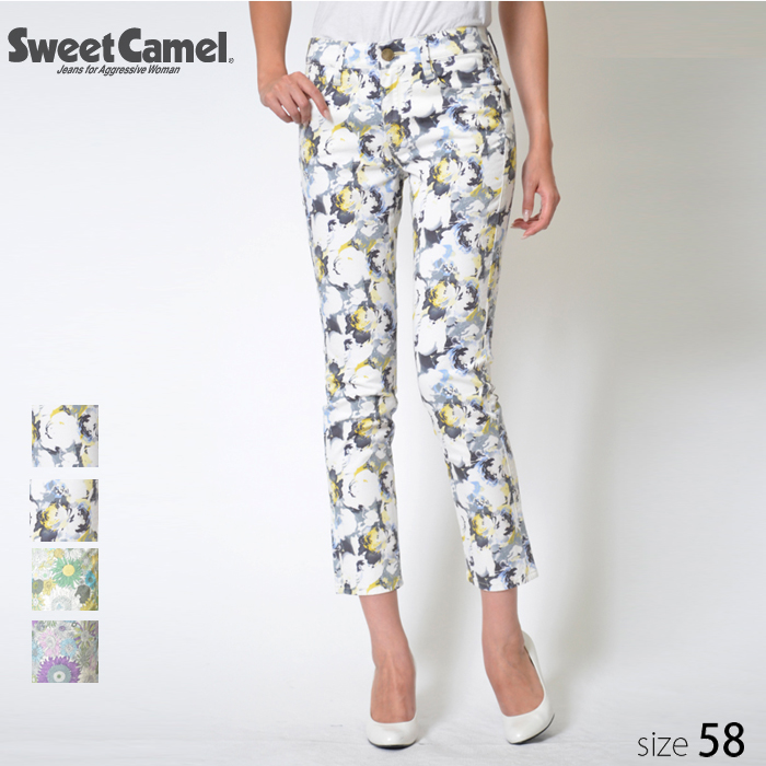 Sweet Camel/スウィートキャメル リバティ プリント テーパード パンツ (A4 ニュアンスフラワーイエロー/サイズ58)SJ7542 ≪メーカー在庫限り≫