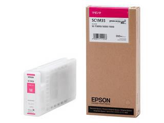 EPSON/エプソン Sure Color用 インクカートリッジ/350ml(マゼンタ) SC1M35