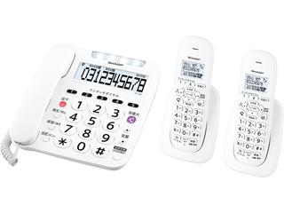SHARP/シャープ JD-V38CW デジタルコードレス電話機 親機1台+子機2台 ホワイト系