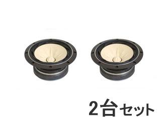 FOSTEX/フォステクス 【2台セット!】 スピーカーユニット Eシグマシリーズ 20cmフルレンジ FE208Eシグマ