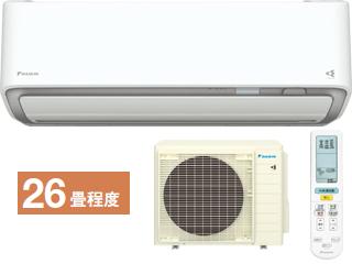 ※設置費別途【大型商品の為時間指定不可】 DAIKIN/ダイキン S80XTDXP-W スゴ暖「DXシリーズ」 ホワイト【200V】 【寒冷地向け】 【こちらの商品は、東北、関東、信越、北陸、中部、関西以外は配送が出来ませんのでご了承下さいませ。】【2020xtdx】