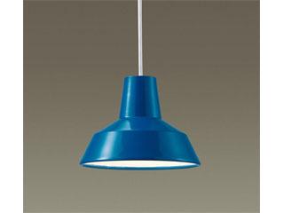 Panasonic/パナソニック LGB16021DZ 吊下型 LED(電球色)ダイニング用ペンダント ブルー【ダクトタイプ】