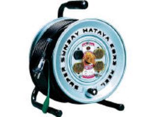 HATAYA/ハタヤリミテッド スーパーサンデーリール 単相100Vアース付 50m/GV-501K