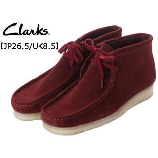 Clarks/クラークス ■26134755 Wallabee Boot ワラビーブーツ メンズ 【JP26.5/UK8.5】 (ナットブラウン)