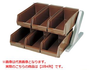 (税込) MTDXオーガナイザー2段4列ブラウン, ハナワマチ 9b3d0ce3