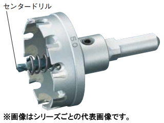unika/ユニカ 超硬ホールソーメタコア 80mm MCS80