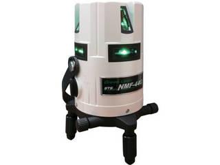 STS 【代引不可】グリーンレーザー墨出器 NMF-44G