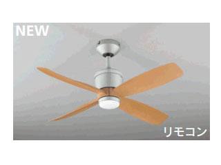 ODELIC/オーデリック WF091 LEDシーリング DCモーターファン 器具本体【パイプ吊り】