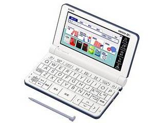 カシオ計算機 電子辞書 EX-word XD-SX4800(220コンテンツ/高校生モデル/ブルー) XDSX-4800-BU