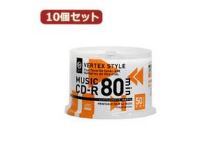 VERTEX 【10個セット】 VERTEX CD-R(Audio) 80分 50P スピンドル インクジェットプリンタ対応(ホワイト) 50CDRA.80