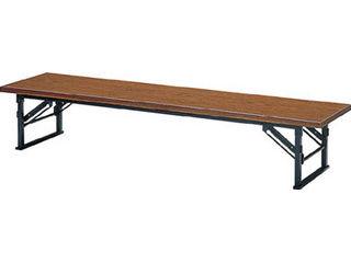 TRUSCO/トラスコ中山 【代引不可】折りたたみ式座卓 畳ずれ付 900X450XH330 チーク/TE-0945 (チーク)