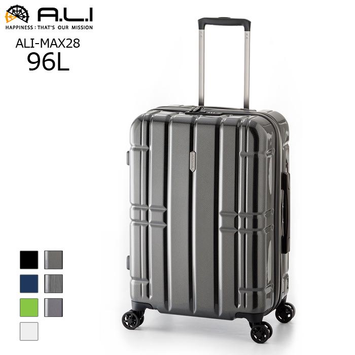 A.L.I/アジア・ラゲージ *ALI-MAX28 AliMaxG 拡張 ファスナータイプ スーツケース【96L+16L】<カーボンブラック> 【沖縄県へのお届けはできません】