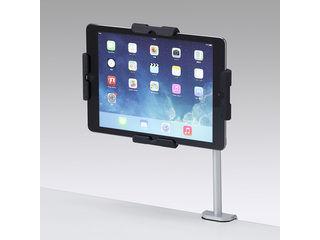 サンワサプライ 9~11インチ対応iPad・タブレット用アーム(クランプ式・1本アーム) CR-LATAB12
