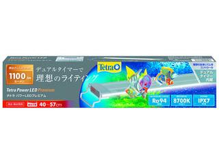 Spectrum/スペクトラムブランズジャパン テトラ パワーLEDプレミアム 40