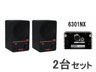 FOSTEX/フォステクス 【2台セット!】アクティブ・モニタースピーカー 6301NX 【6301NSERIES】