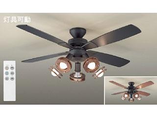 DAIKO/大光電機 ASL-513 LEDシーリングファンライト 【表面:黒/裏面:ダーク色】【~4.5畳用】ランプ付