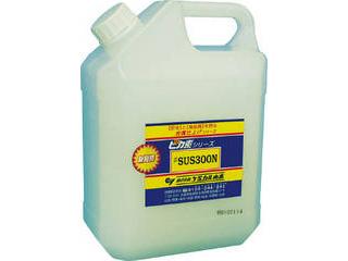 【組立・輸送等の都合で納期に1週間以上かかります】 Chemical Research/ケミカル山本 【代引不可】ピカ素#SUS300N4 YT-S300N-4