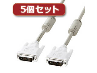 サンワサプライ 【5個セット】 サンワサプライ DVIケーブル(シングルリンク、3m) KC-DVI-3KX5